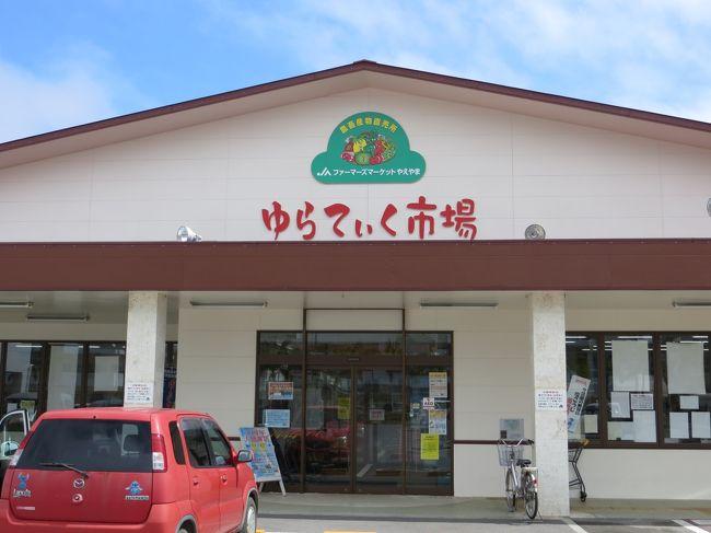 この日は石垣島鍾乳洞からみんさー体験<br />地元スーパーを見て、ゆらてぃく市場<br />体験工房まぶやーそしてユーグレナモールで<br />買い物です<br />そして、帰るまで。。