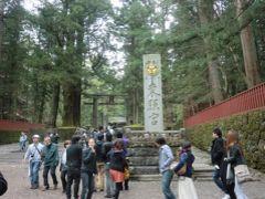 日本列島塗りつぶしの旅☆栃木県・・世界遺産・世界旅行♪