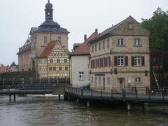 中央ヨーロッパ旅行 10-6(バンベルク+ニュルンベルク)