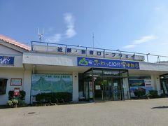 九州横断・縦断2−1 (別府ロープウェイは絶景だよ編)