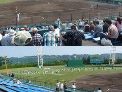 イースタンリーグ 巨人vs楽天@島田球場 を観戦?