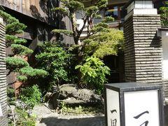 東海道新幹線から世界遺産の「富士山」♪ ランチは名古屋コーチンを頂く♪