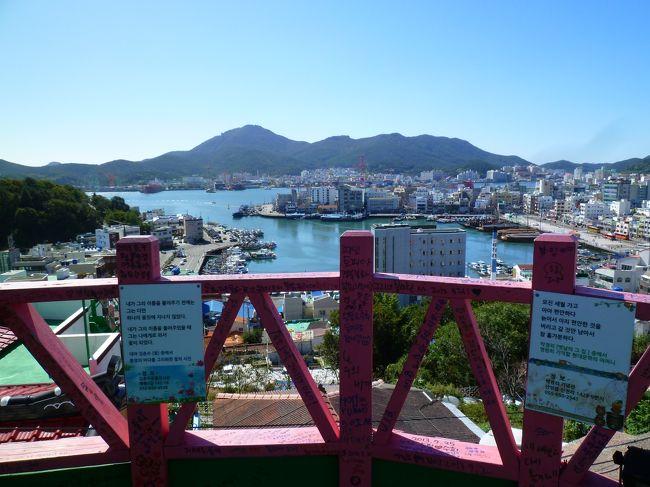 春のソウル、初夏のプサンに続いて今年三回目の韓国です。<br /><br />前回のプサンはちょっとスケジュール盛り沢山で、欲張り過ぎた感じ…<br />今度は一ヶ所でじっくり、のんびり過ごそうと計画しました。<br />でも、根が「せっかち・欲ばり」なので どうなることでしょう?<br /><br />旅行から帰って反省するのは、写真を撮ることばっかりに気がいってしまって、「自分の目でちゃんと見てきた?」 ってことです。<br />それを踏まえて今回は「見て、触れて、五感で感じてこよう!」を心がけました。<br /><br />初めてツアーではなく、エア&ホテル(← これってやっぱりツアーなの?)を申し込みました。金額的にはあんまりお得感はないけど、ホテルの立地で決めました。 <br />なので、空港 ⇔ ホテルは初めて自力で移動です。大丈夫か?私… まぁ、なんとかなるでしょ。<br /><br /><br />スケジュール:<br />1日目-日常忘れて出発!、免税店<br />2日目-統営(トンピラン壁画村)、ショッピング<br />3日目-南浦洞裏道・寶水書店通りで壁画さがし、甘川文化村、40階段周辺<br />4日目-帰りたくないけど帰国…<br /><br /><br />フライト:<br />往路 エアプサン BX111 成田 13:55 → 金海 16:15<br />復路 エアプサン BX112 金海 10:55 → 成田 12:55 <br /><br /><br />表紙の写真:<br />2日目で訪れた「トンピラン壁画村」から望む江口岸、西湖湾