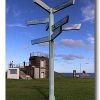 Solitary Journey [1261] 日本最北端の地'宗谷岬公園'&オホーツクラインを走る<東北~北海道13泊14日の車旅>北海道稚内市
