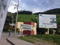 中米六カ国縦断の旅20♪グアテマラからホンジュラスへ陸路で入国
