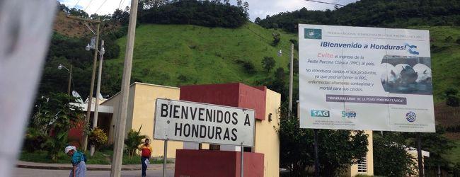 中米六カ国縦断の旅20♪グアテマラからホン...