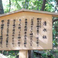 旅行安全祈願と目の神様を参りに 熱田神宮 へ【2013年10月13日】