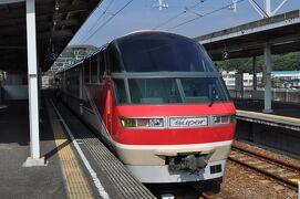 2013年9月名古屋鉄道全線乗りつぶし6(河和線・知多新線)