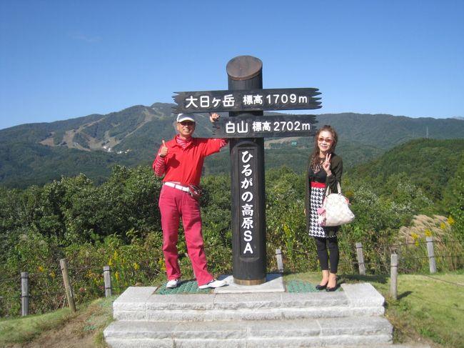 東鉄観光の旅は初めてでとても楽しい旅でした!<br /><br />ミステリーですから・・・今日は何処へ?行くの?<br /><br />とうてつ観光・・・『かわいすぎるガイドさん!』<br /><br />東西南北どっち?<br /><br />まずは名神高速を西へ!・・・京都? 和歌山?・・・北陸?<br /><br />お〜ぉ〜ぉ! 東海北陸道に入った!・・郡上? 白川郷?<br /><br />まずは、ひるがの高原SA!で休憩<br /><br />五箇山にでも行くのかな?・・・高山市内でした!・・朝市の散策!<br /><br />え!お昼は?・・・数河でした!・・・飛騨牛のすき焼き!<br /><br />さらに北へ行くかと思ったら・・・南下・・宇津江四十八滝<br /><br />再度!高山でお買物!から水無神社!<br /><br />さらにつづき!・・・ヒノキの香りを嗅ぎながら?<br /><br />恵那インターから渋滞も楽しく車庫に到着<br /><br /><br />! <br /><br /><br /><br />