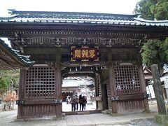 日蓮聖人と富士山