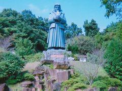 """""""ゆったり大人の旅 海の幸を求めて お寺と教会のそこは、祈りの島天草♪ Part2"""""""