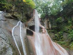 嫗仙の滝~叫び声をあげる滝~