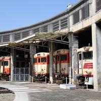 2013年10月  因美線の駅 (津山駅転車台)
