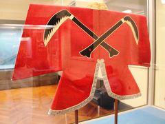 東京国立博物館で金吾秀秋の緋地羅紗違鎌文陣羽織を観る