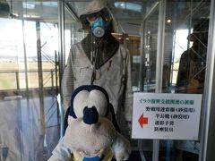 グーちゃん、秋の本合宿で浜松へ行く!(スクランブル発進せよ!編)