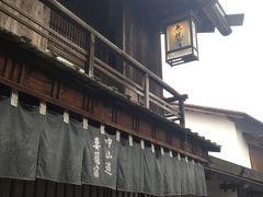 2013年BD旅行 ~台風接近!雨の妻籠宿編~