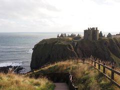 2013 スコットランドの旅・その2 ~ダノッター城へ行く~