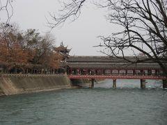 中国(四川省)の旅②