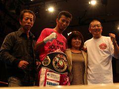 ボクシングの聖地後楽園ホールで教え子和氣慎吾東洋太平洋スーパーバンタム級チャンピオンの2度目の防衛戦を応援