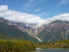 秋の信州 上高地と別所温泉の旅♪ Vol2(第1日目昼) ☆大正池から初冠雪の穂高連峰を眺めて♪
