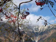 秋の信州 上高地と別所温泉の旅♪ Vol5(第1日目午後) ☆梓川左岸道から河童橋へ紅葉を愛でながら歩く♪
