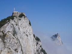 12.ジブラルタル観光