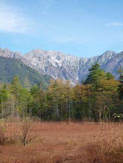 秋の信州 上高地と別所温泉の旅♪ Vol11(第2日目午前) ☆上高地 紅葉の美しい田代池♪