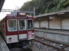 2013年10月近鉄全線乗りつぶし1(湯の山線)
