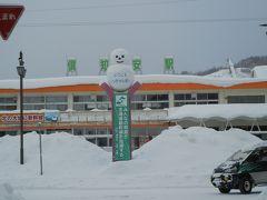 2013初春 初旅は極寒の北海道へ(その3) ~倶知安へ遠出~