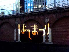 神田川橋めぐり☆昌平橋・聖橋・御茶ノ水橋・万世橋と、マーチ・エキュート、秋葉原など