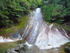 西予・鬼北・松野の旅行記