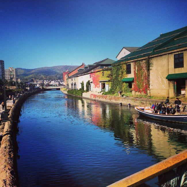 ボーナスで北海道へ旅行行く
