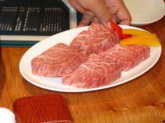 石垣島っていいなぁ~ とつくづく感じた旅 その3:お肉バトル編