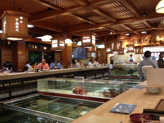 福岡出張。今日は博多料亭稚加榮で美味しいお魚を頂きました。
