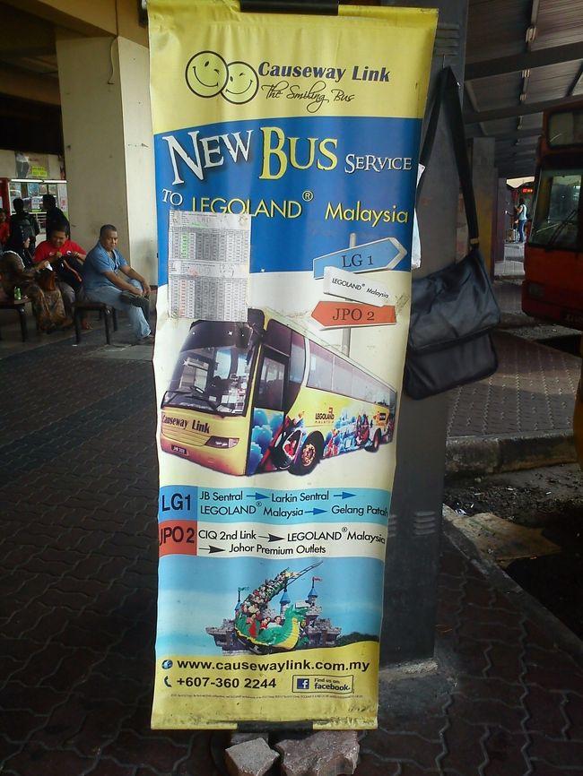 10月1日〜3日まで『羽田⇒シンガポール⇒成田』のJAL便を利用し、シンガポール&ジョホールバルへ行ってきました。行きは真夜中のJL035羽田0:05発、シンガポール6:45着。到着後、ジョホールバル目指して移動し、まずはレゴランドへ行ってきました。その後、ジョホールバル市内へ戻り各所を巡ってみました。翌日は、シンガポールへ戻りウビン島へ、その後市内をぶらりとし、3日JL710シンガポール1:55発、成田9:35着を利用しました。シンガポール便は全てボーイング787、窓ガラスが偏光ガラスになっていて、朝方になっても暗くしてありよく眠れました。
