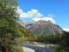 妻籠・下呂・高山・上高地へのバスツアー