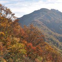 秋の新潟<八海山と奥只見>をたずねて