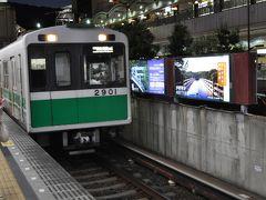 2013年10月近鉄全線乗りつぶし8(けいはんな線・奈良線)