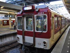 2013年10月近鉄全線乗りつぶし9(南大阪線・道明寺線・長野線・御所線)