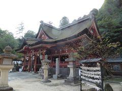 備後一宮めぐり(素盞雄神社、吉備津神社)