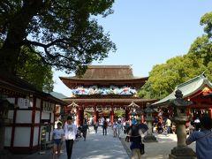 太宰府天満宮(特別受験合格祈願大祭)と福岡城
