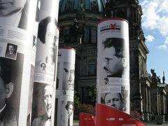 ドイツ東部の魅力満喫(09)―★首都ベルリンを歩く③
