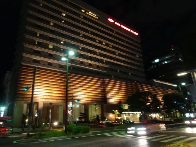今日も福岡出張。仕事を済ませ、美味しいイカを食べて、ANAホテルで熟睡しました。
