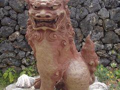 2013年10月八重山4島巡りの旅①