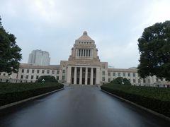 国会見学と雨の東京スカイツリー~浅草を見物する !