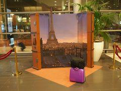 弾丸パリ旅行03 鶴に乗っておフランスへ、空港はおしゃれな写真だらけ