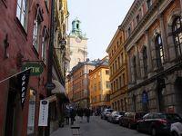 ストックホルムの雑貨屋めぐり。ひとめぼれの北欧雑貨に出会う旅 ◆スウェーデン◆