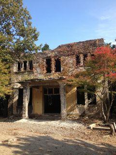 愛宕山探検隊☆ケーブル駅廃墟を探して