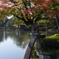 紅葉の金沢兼六園、金沢城と武家屋敷など