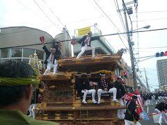 ☆大鳥居神社のだんじり祭~朝ドラ「カーネション」の世界」☆